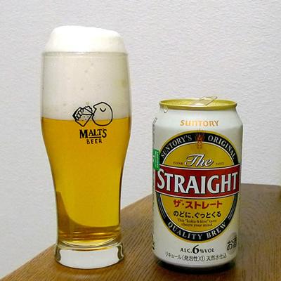 生ビールブログ -とりあえず生!--サントリー ザ・ストレート
