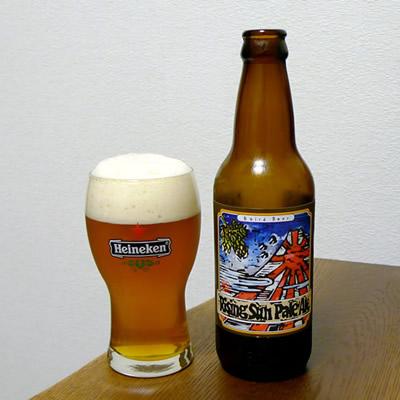 生ビールブログ -とりあえず生!--ベアードビール ライジングサンペールエール