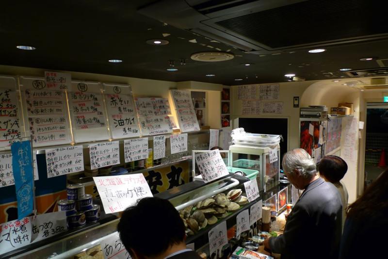 生ビールブログ -とりあえず生!--宮益坂店 店内