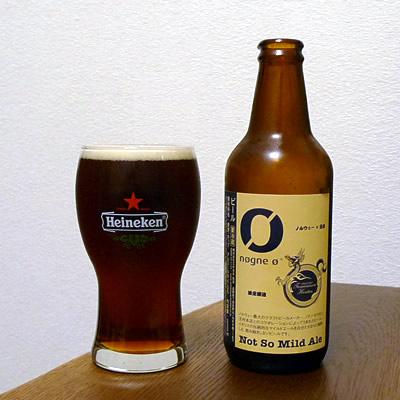 生ビールブログ -とりあえず生!--玉村本店 Not So Mild Ale