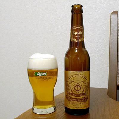 生ビールブログ -とりあえず生!--スワンレイクビール ライエール