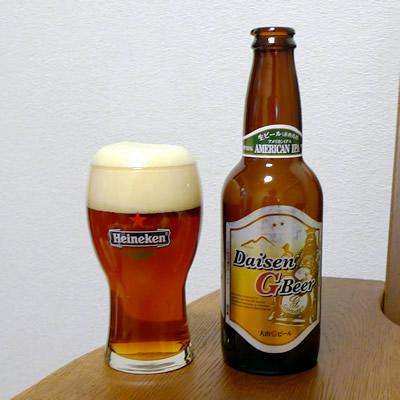 生ビールブログ -とりあえず生!--大山Gビール アメリカンIPA