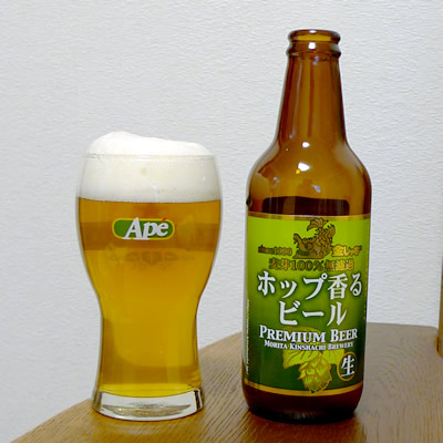 生ビールブログ -とりあえず生!--金しゃちビール ホップ香るビール