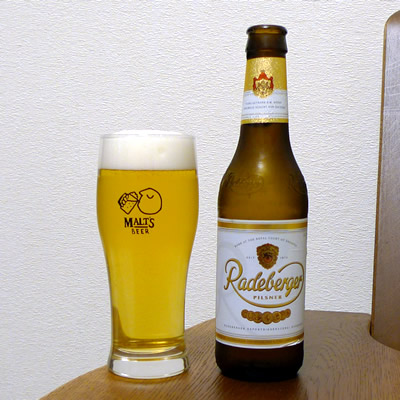 生ビールブログ -とりあえず生!--ドイツ ラーデベルガー ピルスナー