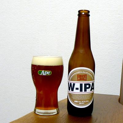 生ビールブログ -とりあえず生!--箕面ビール ダブルIPA