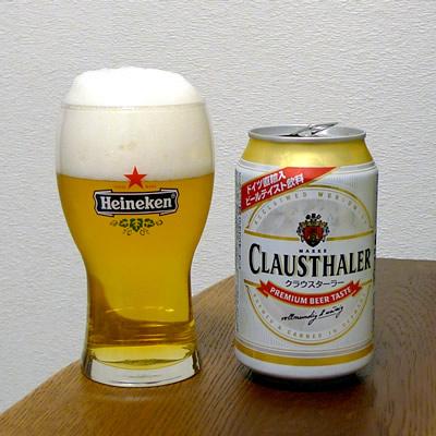 生ビールブログ -とりあえず生!--クラウスターラー