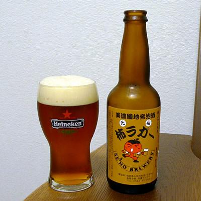 生ビールブログ -とりあえず生!--西濃ブルワリー 柿ラガー