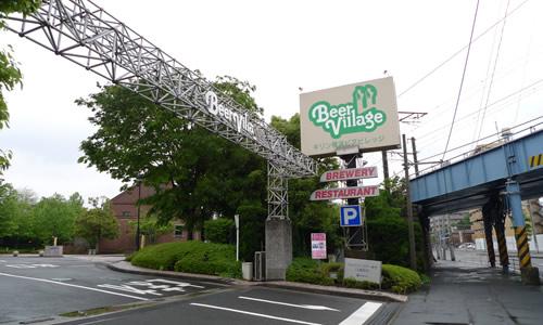 生ビールブログ -とりあえず生!--キリン横浜ビアビレッジ
