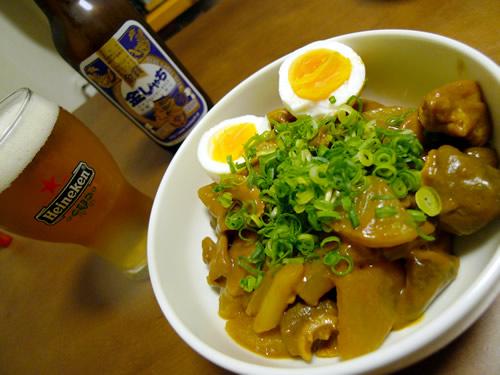生ビールブログ -とりあえず生!--ガツのカレー煮