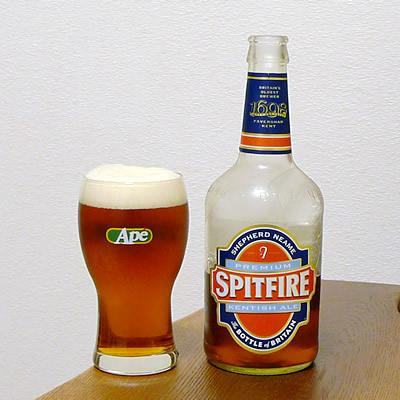 生ビールブログ -とりあえず生!--イギリス スピットファイアー