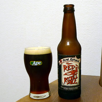 生ビールブログ -とりあえず生!--アメリカ BEAR REPUBLIC RED ROCKET ALE