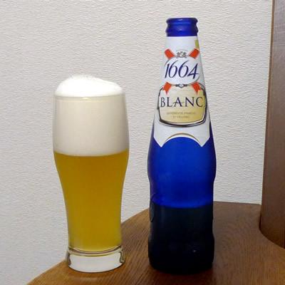 生ビールブログ -とりあえず生!-Kronenbourg1664 BLANC