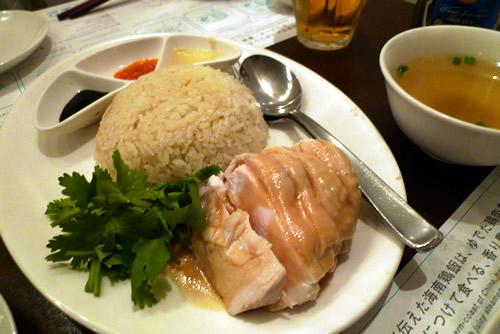 生ビールブログ -とりあえず生!--海南鶏飯