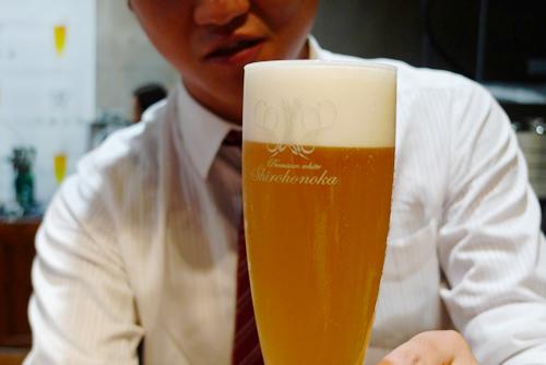 生ビールブログ -とりあえず生!--完成! 白穂乃香