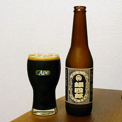 生ビールブログ -とりあえず生!--蒲田麦酒 銀四郎