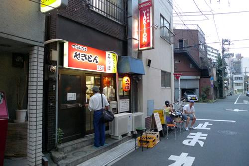 生ビールブログ -とりあえず生!--江戸川橋 みつぼ 外観