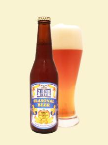 生ビールブログ -とりあえず生!--箕面ビール 限定 山椒ペールエール