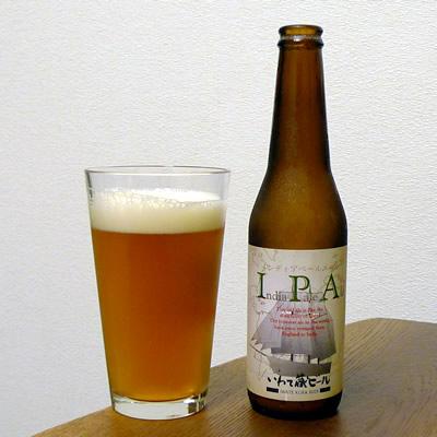 生ビールブログ -とりあえず生!--いわて蔵ビール IPA