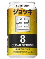 生ビールブログ -とりあえず生!--サントリー ジョッキ生8クリアストロング