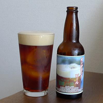 生ビールブログ -とりあえず生!--田沢湖湖畔の杜 オンザロックビール