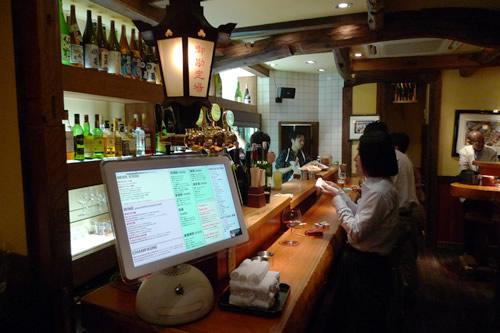 生ビールブログ -とりあえず生!--赤坂 壌 店内