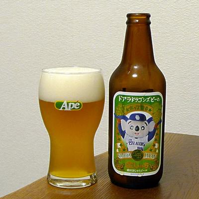 生ビールブログ -とりあえず生!--金しゃちビール ドラゴンズドアラビール