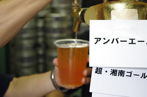 生ビールブログ -とりあえず生!--まさにビール