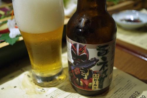 生ビールブログ -とりあえず生!--あくらビール超神ネイガーラベル「旨ネイガー」