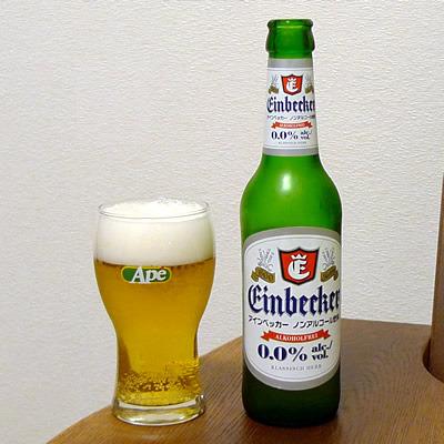 生ビールブログ -とりあえず生!--ドイツ アインベッカー