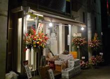 生ビールブログ -とりあえず生!--根室食堂 宮益坂店