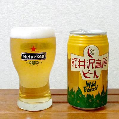 生ビールブログ -とりあえず生!--軽井沢高原ビール ワイルドフォレスト