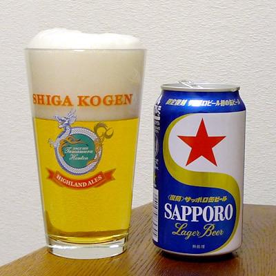 生ビールブログ -とりあえず生!--サッポロビール 復刻サッポロ缶ビール