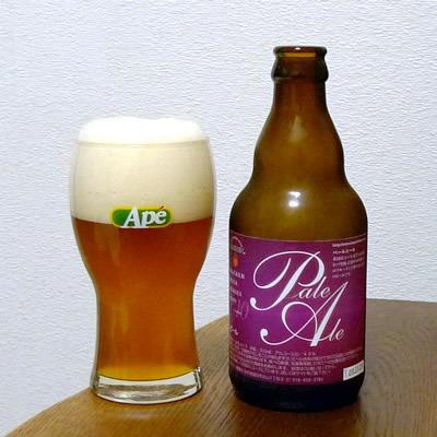 $生ビールブログ -とりあえず生!--ベアレン醸造所 ペールエール