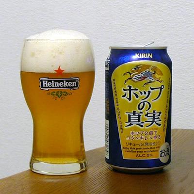 生ビールブログ -とりあえず生!--ジンジャーエール?
