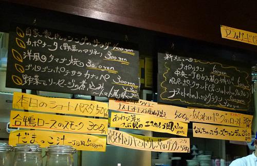 生ビールブログ -とりあえず生!--中央1丁目カフェ メニュー