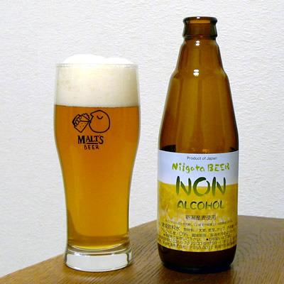 生ビールブログ -とりあえず生!--新潟麦酒 ノンアルコール