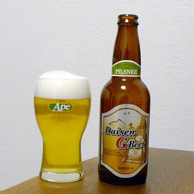 生ビールブログ -とりあえず生!--大山Gビール ピルスナー