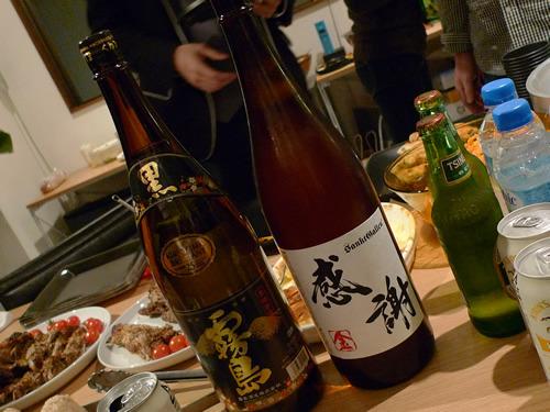 生ビールブログ -とりあえず生!--サンクトガーレン 一升瓶ビール 金
