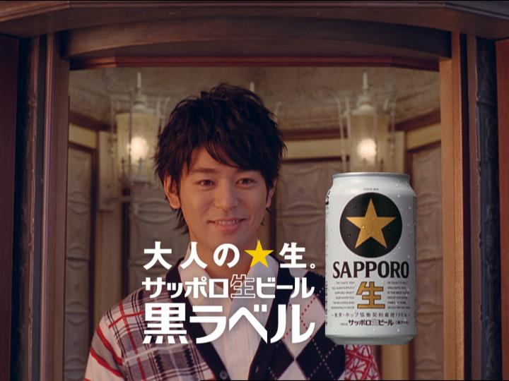 生ビールブログ -とりあえず生!--サッポロビール 大人の★生 黒ラベル