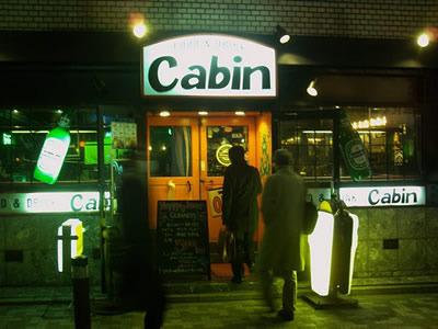 生ビールブログ -とりあえず生!--Cabin