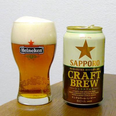 生ビールブログ -とりあえず生!--サッポロビール CRAFTBREW