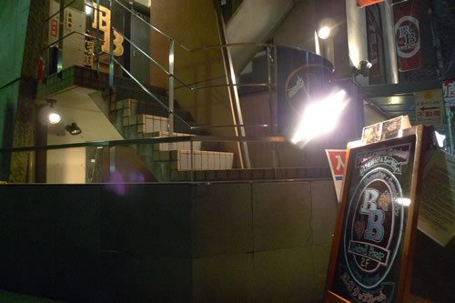 生ビールブログ -とりあえず生!--ベアードビール 原宿タップルーム 外観