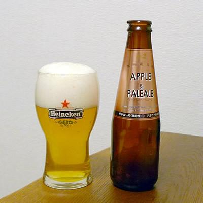 生ビールブログ -とりあえず生!--北海道麦酒醸造 アップル&ペールエール