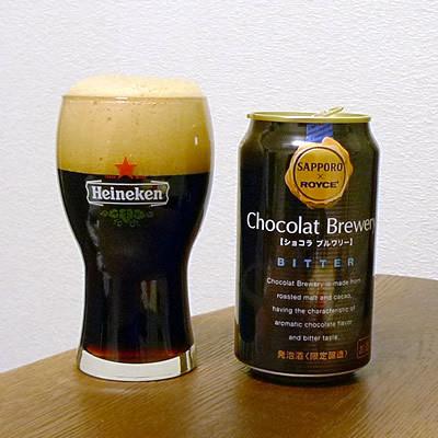 $生ビールブログ -とりあえず生!--サッポロビール チョコラブルワリー