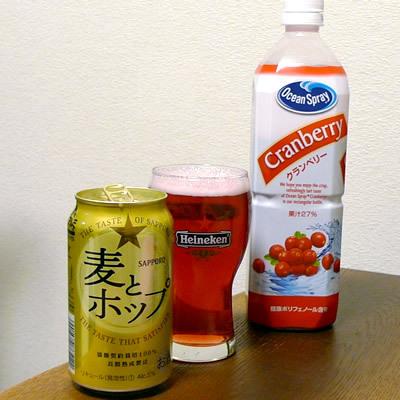 生ビールブログ -とりあえず生!--クランベリービール
