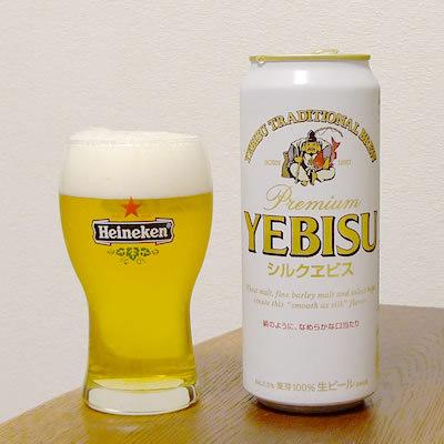 生ビールブログ -とりあえず生!--サッポロビール シルクヱビス
