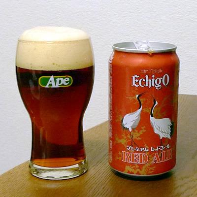 生ビールブログ -とりあえず生!--エチゴビール プレミアム レッドエール