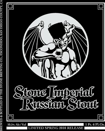 生ビールブログ -とりあえず生!--Stone IRS 2010