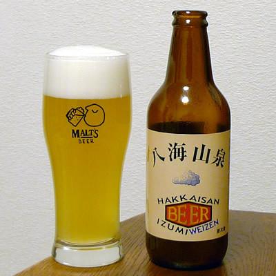 生ビールブログ -とりあえず生!--八海山 泉ビール・ヴァイツェン