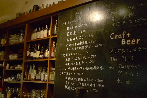生ビールブログ -とりあえず生!--Bar Cacoi メニュー